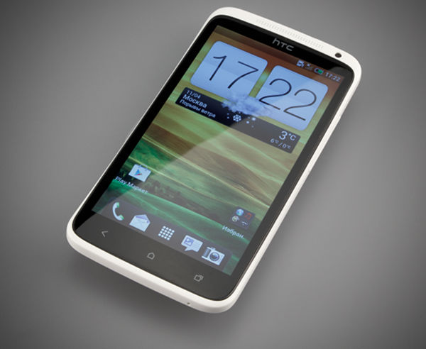 htc one x gsm rooting guide androidrootboot rh androidrootboot wordpress com Verizon LG Ally Smartphone LG Android Smartphone